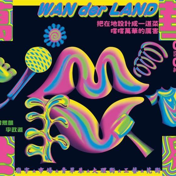 202101-wonderland